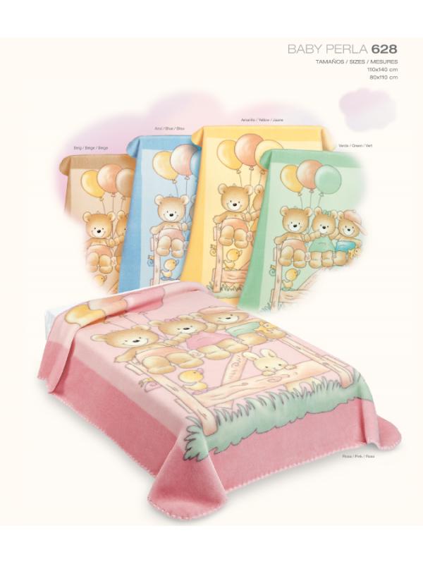 Бебешко одеяло - PERLA 628