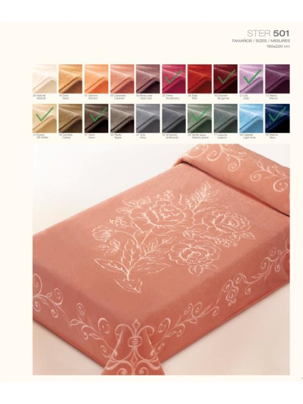 Релефно Одеяло Различни Цветове - Стер 501